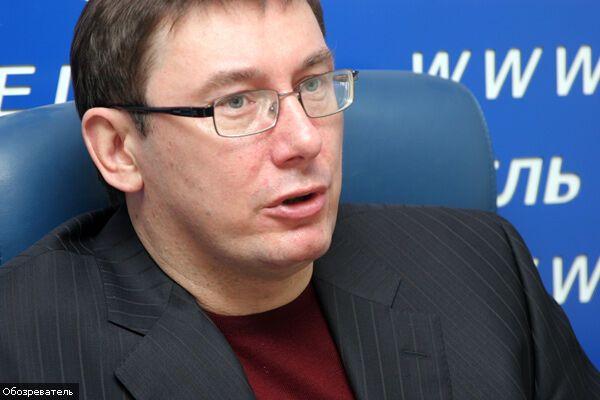 """Луценко готується"""" запакувати"""" Лазаренко"""