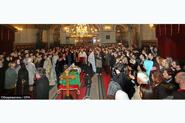 Помер Патріарх Сербський Павло