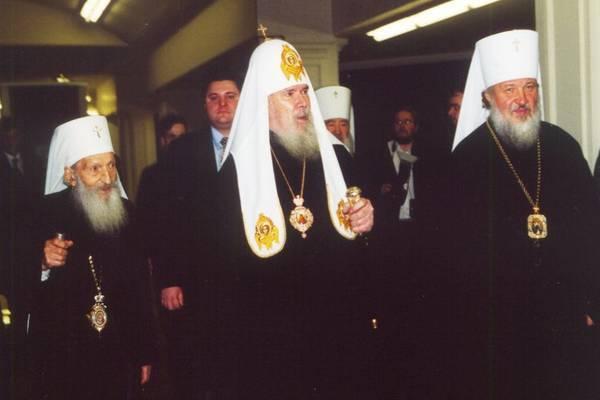 Триденний траур через смерть патріарха оголошений в Сербії