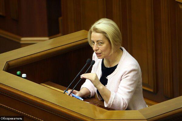 """Герман обізвала Тимошенко """"кремлівським папугою"""""""