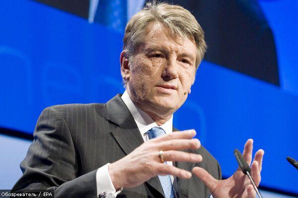 Ющенко роздавав медалі помилково