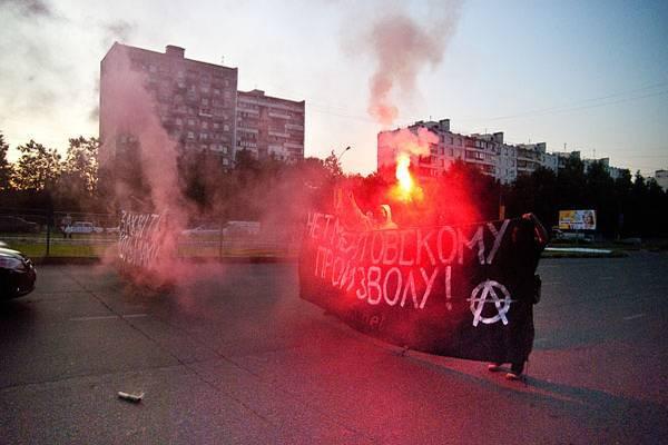 Демонстрація антиглобалістів переросла в масові заворушення
