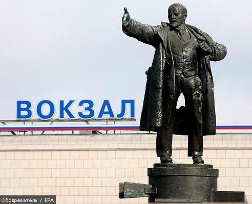 Пам'ятник Леніну в Калінінграді перефарбували в помаранчеве