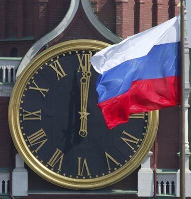 Российские учебники - попытка переписать историю