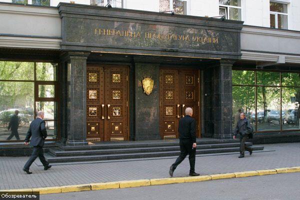 Ющенко требует деполитизации Генпрокуратуры