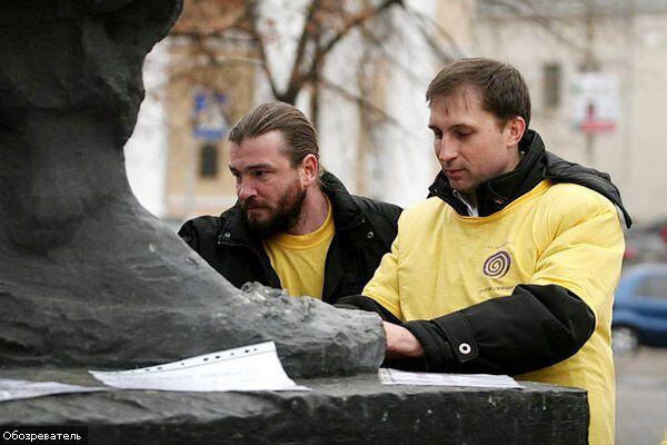 Защитники Сковороды митинговали на Подоле