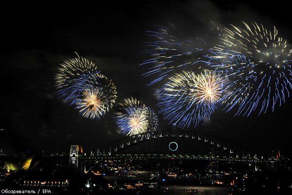 В Австралії вже майже Новий Рік (ФОТО)