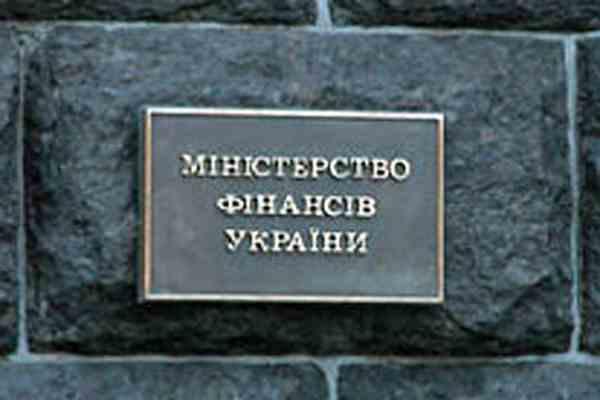 Литвин подав у відставку за власним бажанням