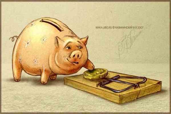 Українці почали продавати депозити за півціни