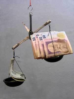 Гривня зміцнюється на міжбанку, 26 лютого 2009