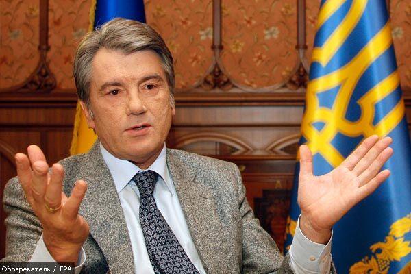 Ющенко обіцяє закидати МВФ листами