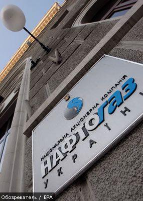 """""""Нафтогаз"""" попросив у """"Газпрому"""" перегляду контрактів"""