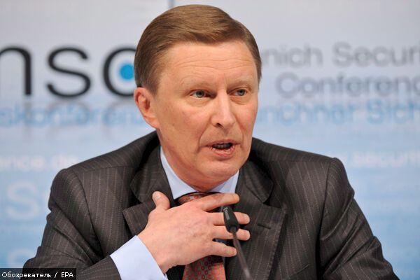 РФ згортає співпрацю з Україною