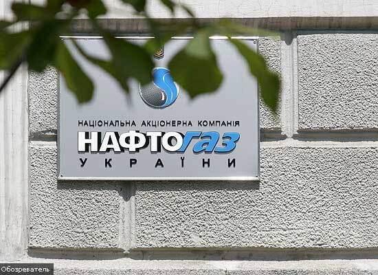 """""""Нафтогаз"""" обіцяє вчасно розрахуватися з """"Газпромом"""""""