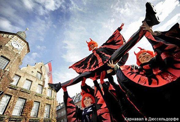 Карнавальные наряды Европы и Бразилии