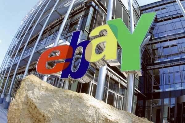eBay виграла в Німеччині позов проти Rolex