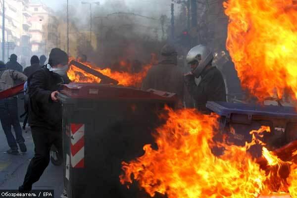 Греція знову бунтує