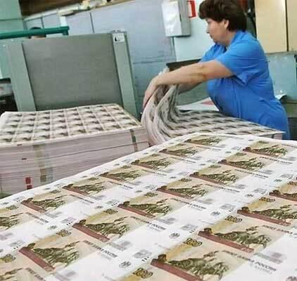 Підприємства Росії зазнають величезних збитків
