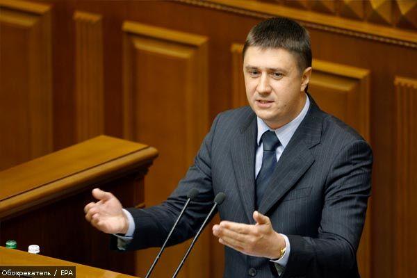 У Кириленка з'явилася партія-клон