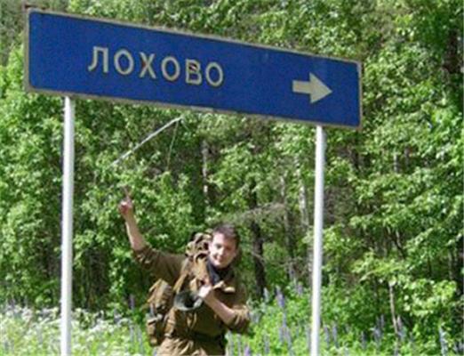 """Тисячі росіян живуть в """"непристойних"""" місцях"""
