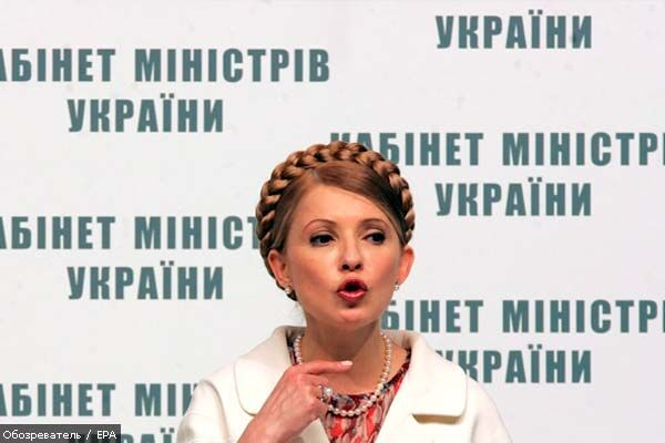Тимошенко хоче скоріше відправити послання МВФ