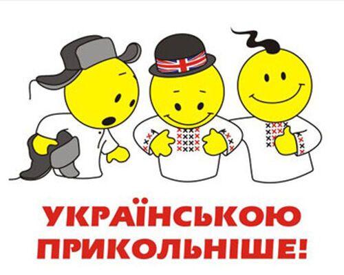 Три чверті школярів хочуть здавати тести українською