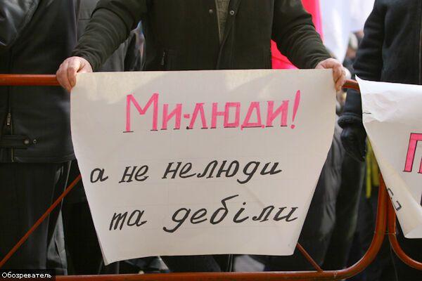 Європейські ЗМІ пророкують Україні народний бунт