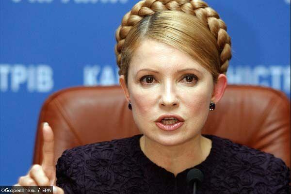 Тимошенко збільшить мерам термін