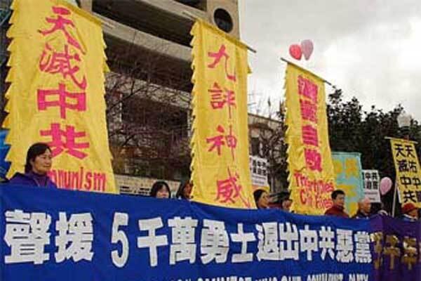 Ряди комуністів покинули 50 млн ... китайців
