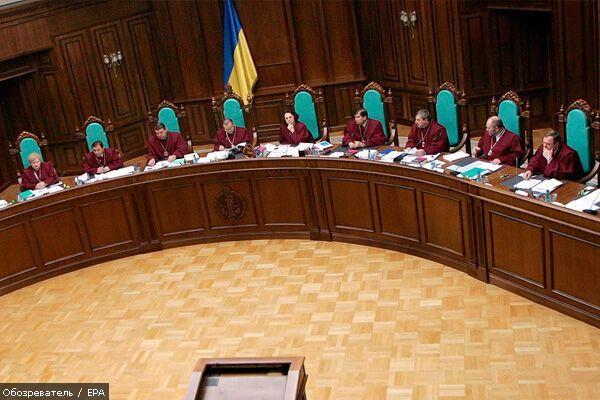 Суд припинив займатися розпуском Ради