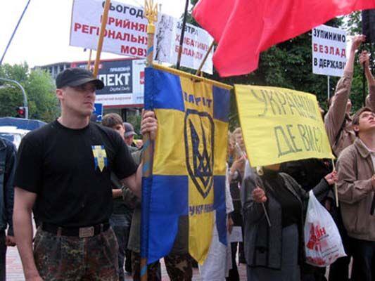 """""""Свобода"""" не дозволила провести """"Русский марш"""" в Одесі"""