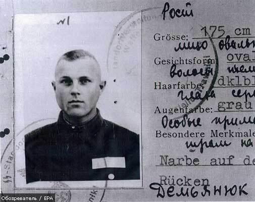 В Германии выдали ордер на арест нациста из Украины