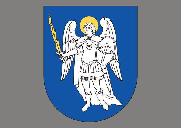 У Києві ухвалили Герб та Прапор міста (ФОТО)