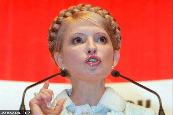 Тимошенко: Хорошковський - напомажена істота
