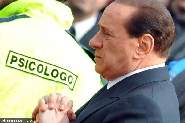 Берлусконі покликав постраждалих італійців до себе додому
