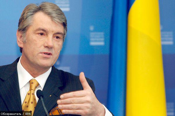 Ключі від Конституції Ющенко має намір віддати українцям