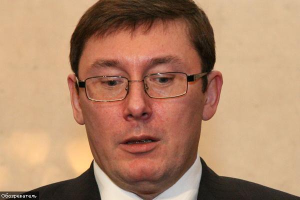Луценко: Президент повинен пройти іспит на підтримку людьми