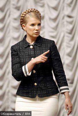 Тимошенко на місяць одержує на 1,5 сукні
