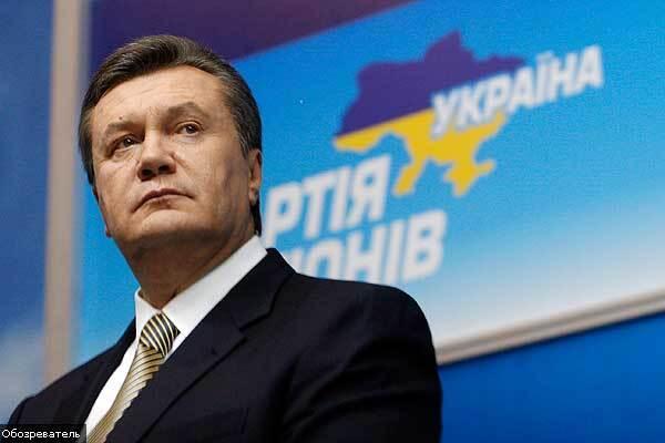 Фірташ по-блату віддав Януковичу дев'ятиповерхівку