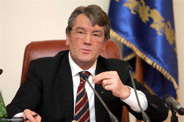 Ющенко натякнули на його безграмотність