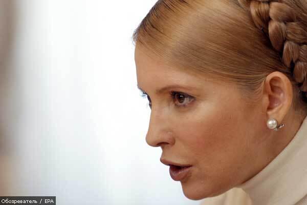 Тимошенко зреклася молитов у Аделаджі