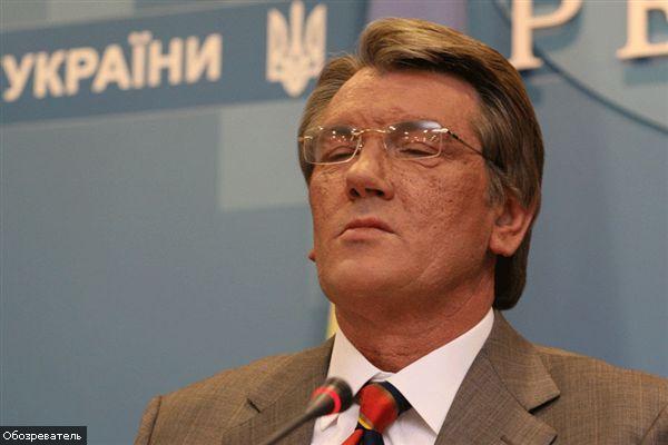 Ющенко бореться з каннабісом