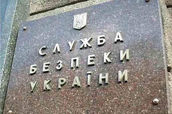 СБУ затримала контрабанду на 1,5 млн грн