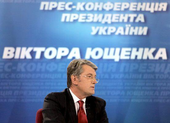 """Ющенко наполягає на """"ритмічній роботі"""" влади"""