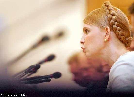 Тимошенко насварила Єханурова