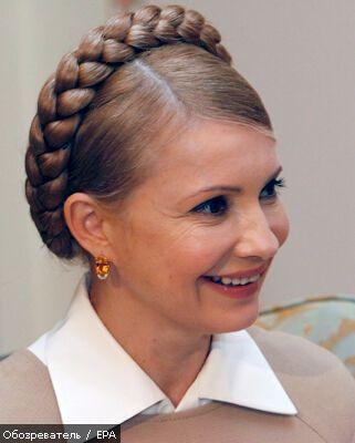 Тимошенко написала Гоголю
