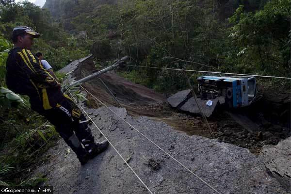 У Новій Зеландії стався землетрус, 26 квітня 2009