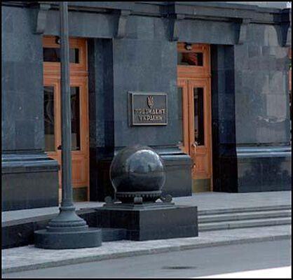 У Секретаріаті Президента розбили вікна