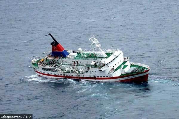 Судно с краденой нефтью затонуло у берегов Нигерии