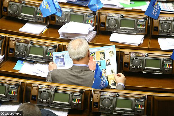 Луценкогейт: регионалы ставят ультиматум коалиции
